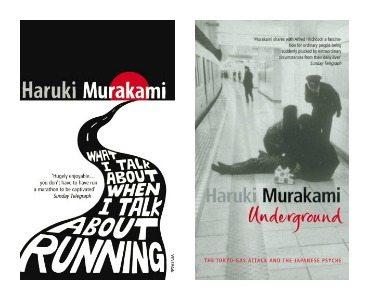 Murakami Non Fiction