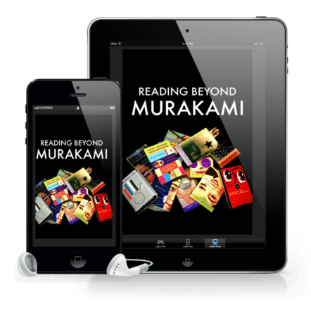 Reading Beyond Murakami Course Series 1